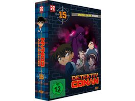 Detektiv Conan TV Serie DVD Box 15 Episoden 384 408 5 DVDs