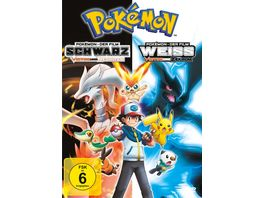 Pokemon Der Film Schwarz Victini und Reshiram Weiss Victini und Zekrom