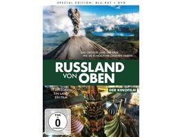 Russland von oben Der Kinofilm DVD