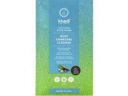 khadi Ayurvedische Haarmaske DEEP CHARCOAL CLEANSE