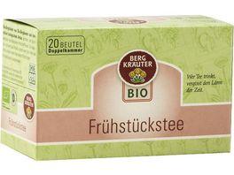 BERGKRAeUTER Bio Fruehstueckstee im Doppelkammerbeutel