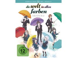 Die Welt in allen Farben Iroduku 2 DVDs