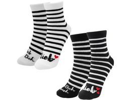 GRUSS CO Partner Socken Hab Dich lieb