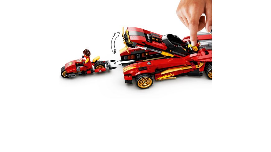 LEGO Ninjago 71737 X 1 Ninja Supercar