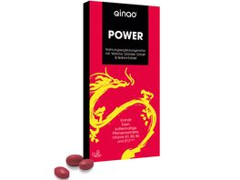 qinao Nahrungsergaenzungsmittel mit Koffein