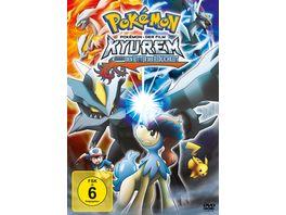 Pokemon 15 Der Film Kyurem gegen den Ritter der Redlichkeit