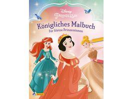 Disney Prinzessin Koenigliches Malbuch fuer kleine Prinzessinnen Neue traumhafte Ausmalbilder mit Arielle Belle Cinderella und vielen mehr ab 3 Jahren