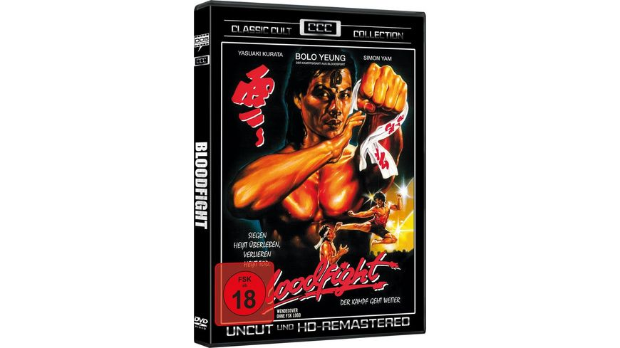 Bloodfight - Bloodsport - Classic Cult Collection