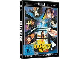 The Boogey Man Classic Cult Collection