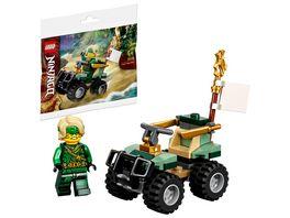 LEGO Ninjago 30539 Lloyds Quad