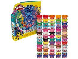 Hasbro Play Doh 65 Jahre Vielfalt Pack