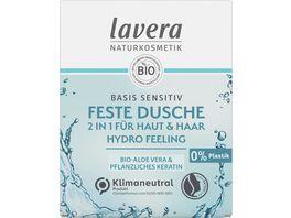 lavera Feste Dusche 2 in 1 basis sensitiv Hydro Feeling