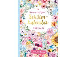 Spring in eine Pfuetze Schuelerkalender 2021 2022 von Viktoria Sarina