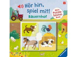 Hoer hin spiel mit Mein Puzzle Soundbuch Bauernhof Kinderbuch