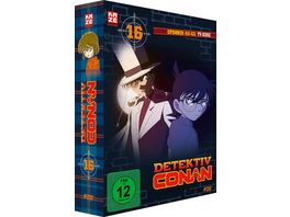 Detektiv Conan TV Serie DVD Box 16 Episoden 409 433 5 DVDs
