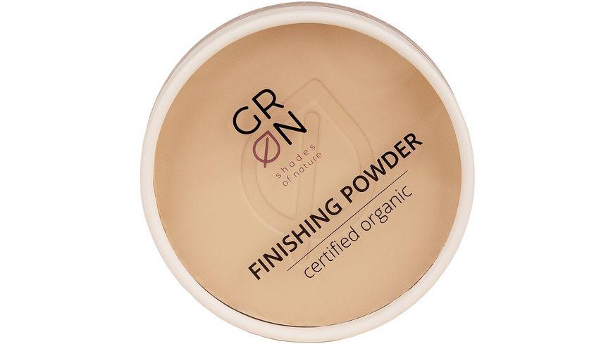 GRN [GRÜN] Finishing Powder