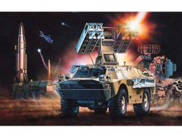 Zvezda 1 35 SA 9 Gaskin 500773515