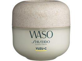 SHISEIDO Waso Yuzu C
