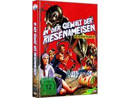 In der Gewalt der Riesenameisen Uncut Limited Mediabook in HD neu abgetastet DVD