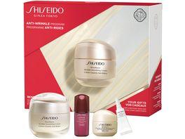 SHISEIDO Benefiance Wrinkle Smoothing Cream Kit