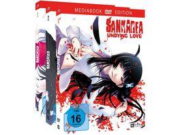 Sankarea Undying Love Gesamtausgabe Bundle Vol 1 3 Limited Edition 3 DVDs
