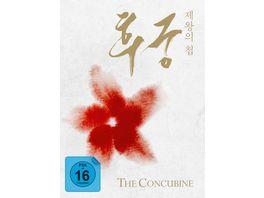 Die Konkubine The Concubine Mediabook 2 Disc Limited Collector s Edition DVD