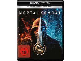 Mortal Kombat 2021 4K Ultra HD Blu ray 2D