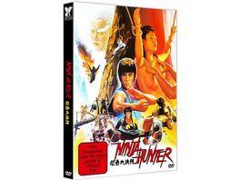 Ninja Hunter Uncut