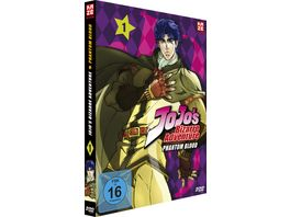 Jojo s Bizarre Adventure 1 Staffel DVD Vol 1