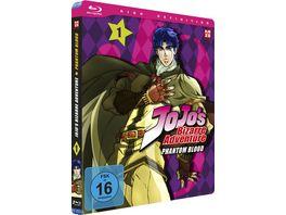 Jojo s Bizarre Adventure 1 Staffel Blu ray Vol 1