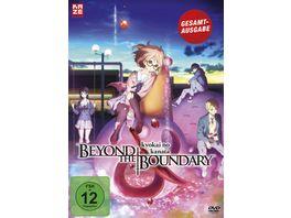 Beyond the Boundary Kyokai no Kanata Gesamtausgabe NEU 4 DVDs