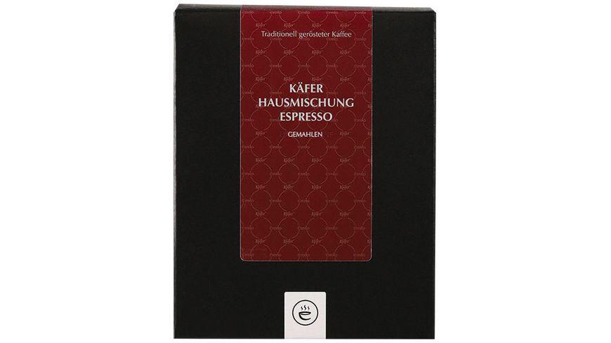 Käfer Espresso Hausmischung, gemahlen