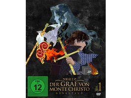 Der Graf von Monte Christo Gankutsuo Vol 1 Ep 1 8 2 DVDs
