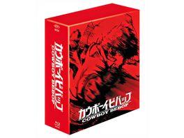 Cowboy Bebop Blu ray Gesamtausgabe Collector s Edition 5 BRs