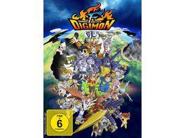 Digimon Frontier Die komplette Serie 9 DVDs