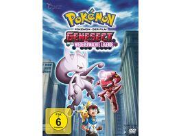 Pokemon Der Film Genesect und die wiedererwachte Legende