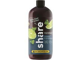 share Fluessigseife Nachfuellflasche Limette Koriander