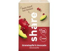 share Stueckseife Granatapfel Avocado