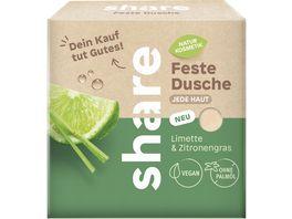 share Feste Dusche Limette Zitronengras