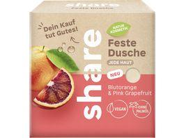 share Feste Dusche Blutorange Pinke Grapefruit