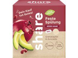 share Feste Spuelung Granatapfel Avocado