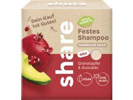 share Festes Shampoo Granatapfel Avocado
