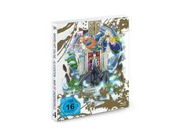 Sword Art Online Alicization War of Underworld Staffel 3 Vol 4