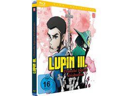 Lupin III Daisuke Jigens Grabstein