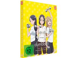 How Heavy are the Dumbbells You Lift DVD Vol 3