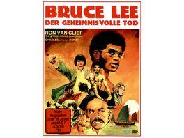 Bruce Lee Der geheimnisvolle Tod Limited Edition auf 500 Stueck Cover A DVD
