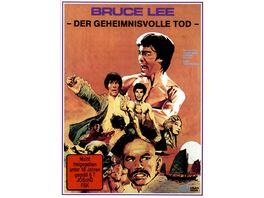 Bruce Lee Der geheimnisvolle Tod Limited Edition auf 500 Stueck Cover B DVD