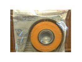 Tamiya Zubehoer Masking Tape 6mm 18m mit Abroller 300087030