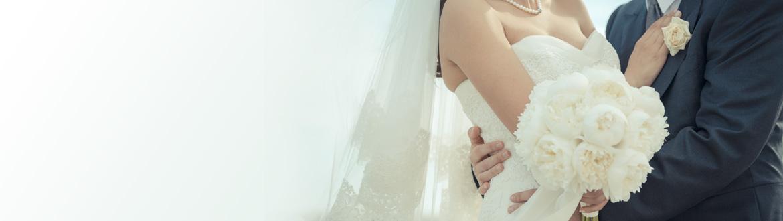 Hochzeitsstyle