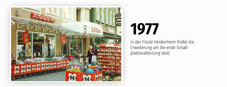 die erste Schallplattenabteilung bei Müller